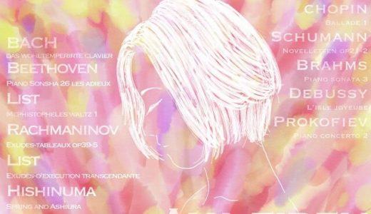 【蜜蜂と遠雷】演奏曲目リスト②栄伝亜夜 予選から本選までの全13曲の楽曲解説とおすすめの動画まとめ