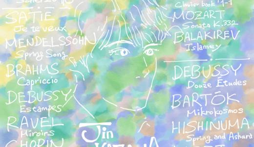 【蜜蜂と遠雷】演奏曲目リスト①風間塵 予選から本選までの全13曲の楽曲解説とおすすめの動画まとめ