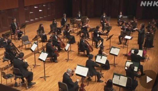 2020年6月20日 日本センチュリー交響楽団 新型コロナ後、フルオーケストラで全国最初の公演再開