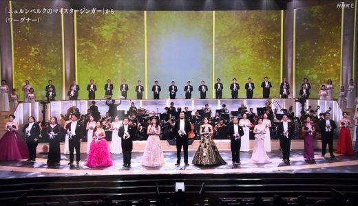 【オペラの感想】第64回 NHKニューイヤーオペラコンサート2021(NHKホールでのライブと放送を見て)