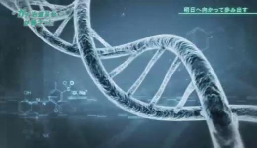 【がん治療革命】プレシジョン・メディシンの衝撃!がん治療の最新情報(NHKスペシャル)