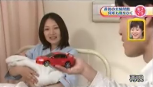 産後 エピソード1-2