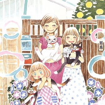 3月のライオン 三姉妹