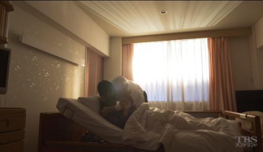 【コウノドリ】2017年 第5話 おなかの中で亡くなった赤ちゃん ―IUFD(子宮内胎児死亡)の現実―
