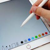 【絵が描きたい!】iPad Pro用のケース・カバー・キーボードを比較シュミレーション