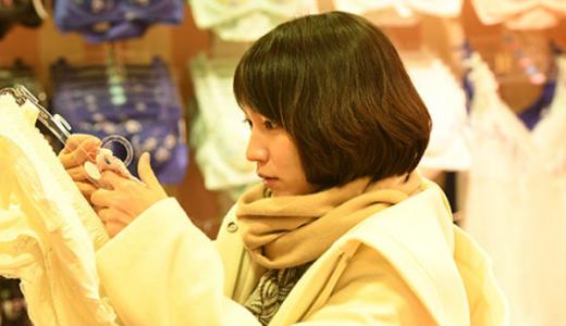 【ドラマ感想】吉岡里帆主演「きみが心に棲みついた」は深い! 共依存をテーマにした期待の作品(第4話までを見て)