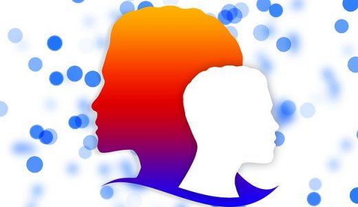 「解離性障害」の原因・病理・治療法 ー誰もがなる可能性がある心の病ー