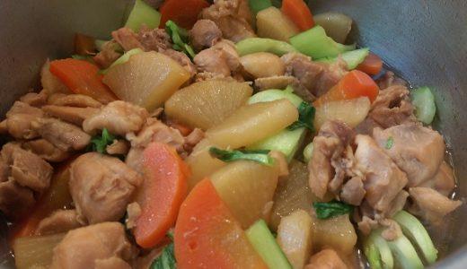 【男の料理】鶏肉と根菜の煮物を作りながら、栄養たっぷりの数品を作ったよ