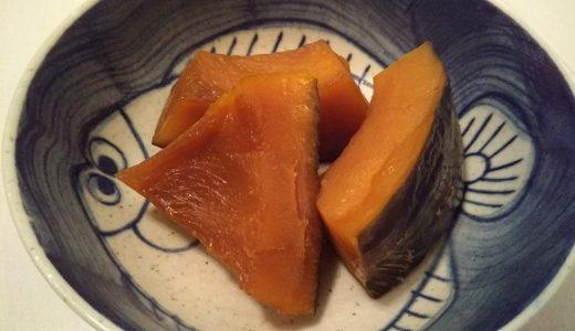 【かぼちゃの煮物】弁当の彩りにも! 「2」の黄金比で簡単においしく作る方法