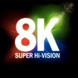 【テレビの未来】8Kとは何か? 普及するのか? 4Kとの違いはどこにあるのか?