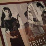 【演奏会の感想】バイオリニスト石上真由子さんの魅力 ー 京都で「ゴルトベルク変奏曲」を聴く