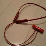 【口コミ・レビュー】Naxxaのbluetoothワイヤレスイヤホン 高音質・高コスパの良品