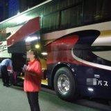 大阪 → 東京の夜行バスに乗ってみた! 料金・4列シートの乗り心地など体験レビュー