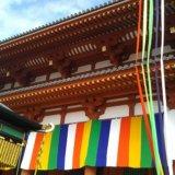 【奈良】興福寺の中金堂が301年ぶりに再建! 記念すべき落慶法要に行ってきたよ!