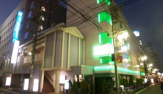 【カプセルホテル新宿510】庶民的な雰囲気が魅力! 女性も安心!実際に宿泊した体験レビュー