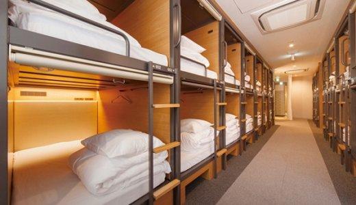 東京のカプセルホテル12選まとめ! 快適で格安なおすすめ宿を徹底比較! 宿泊体験レビューも