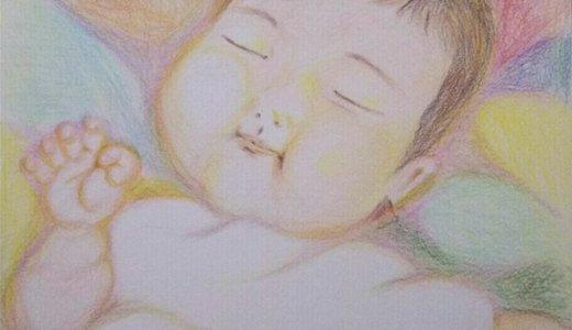 【ぷりお画廊】絵を描くことが好き!「どうせ下手だから」と諦めず、自由に描いてみることにした