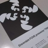 【演奏会の感想】Ensemble FOVE「TRANS」若き作曲家と演奏家たちの挑戦(2018年12月 京都)