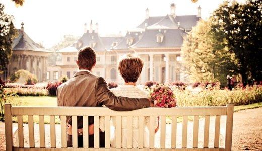 【夫婦円満の秘訣】もし僕がもう一度やり直せるなら、こういう夫婦関係を築きたい(自戒)