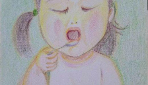 【ぷりお画廊】絵を描くことは「癒やし」であり「祈り」である ー 愛する娘の幸せを願って ー