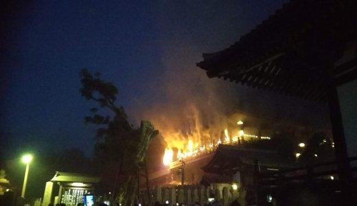 【奈良】東大寺二月堂の修二会(お水取り)に参拝 ー幽玄な祈りの儀式に触れてー