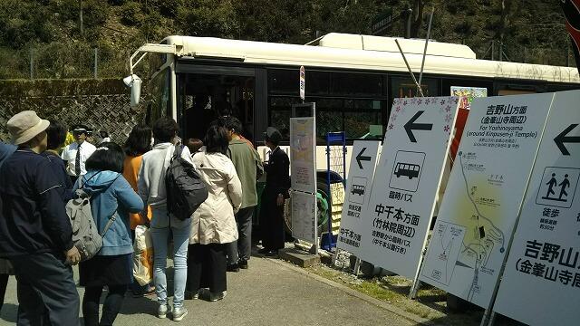 近鉄吉野駅 中千本公園行きバス 行列