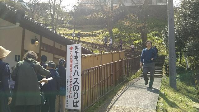 吉野山 中千本公園バス停 奥の階段を上がる