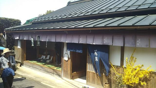 吉野山 中千本の茶屋