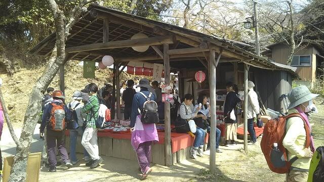 吉野山 中千本 茶屋