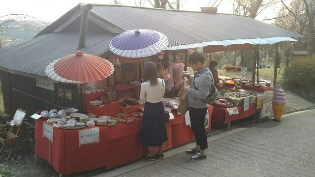 吉野山 中千本 茶屋(和風グッズ販売)