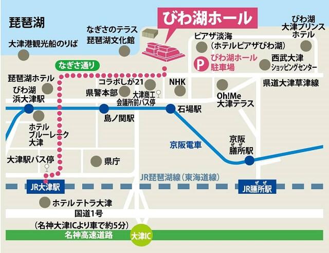 びわ湖ホールアクセス JR大津駅から