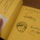 【本の感想】ヨスさん著『光速パソコン仕事術』サラリーマンは「効率化」で人生を切り開け!